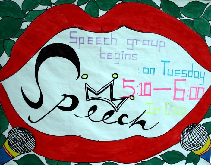英语辩论赛海报